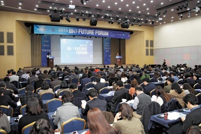 2015년 열린 바이오 미래 포럼. 올해도 국내외 바이오 전문가들이 한 자리에 모이는 협력의 장이 마련된다. - 미래창조과학부 제공